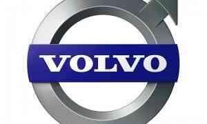 Jovem Aprendiz Volvo 2016 abre inscrições 16 vagas Curitiba