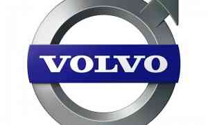 Jovem Aprendiz Volvo 2017 vagas PCD em Curitiba-PR